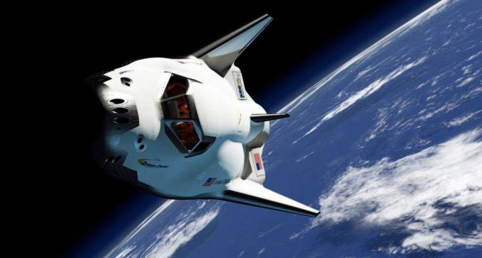 name of the future spacecraft