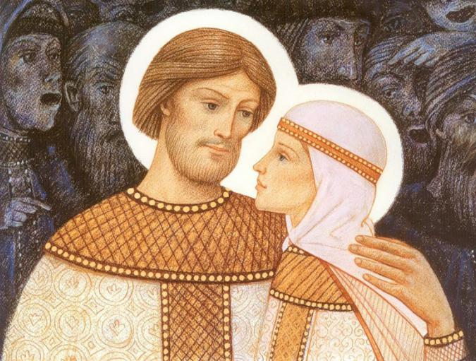 prayer to Peter and Fevronia