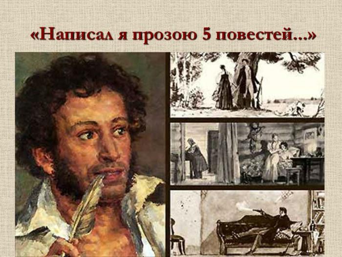 """""""Выстрел"""" (Пушкин): краткое содержание, главные герои"""