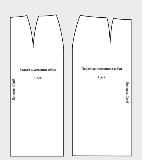 Выкройки прямого силуэта юбки