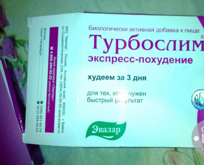 Помогает Хорошо Похудеть Лекарство.