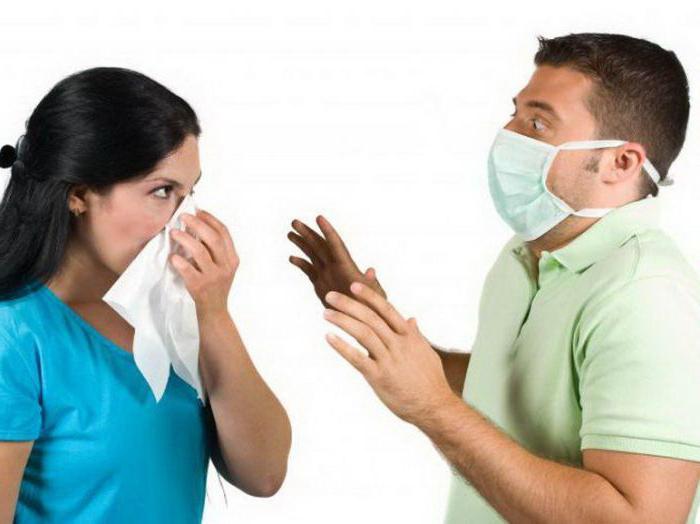 Определение понятия инфекционный процесс 11
