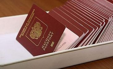 list of documents for the new passport