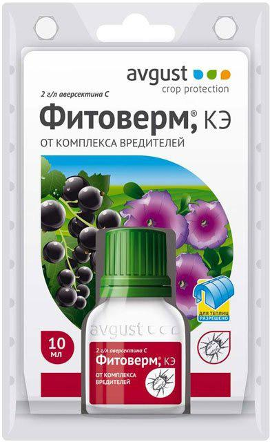 средство фитоверм для растений инструкция - фото 7