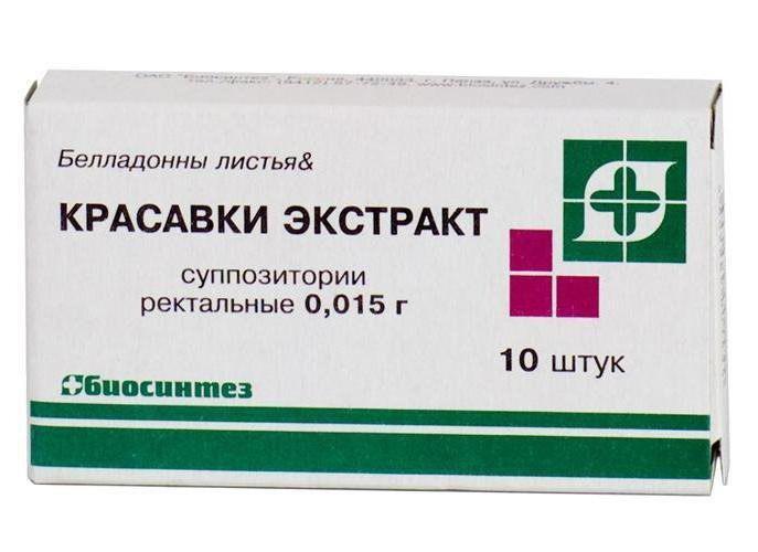 Боли в желудке баралгин — Здоровье ЖКТ