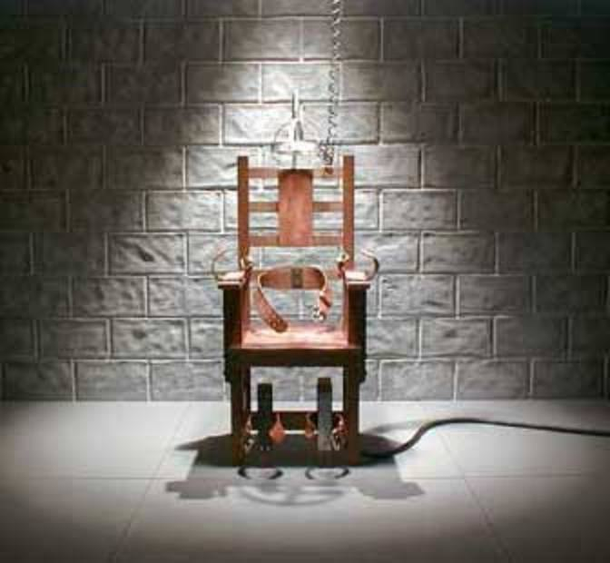 В каких штатах есть смертная казнь