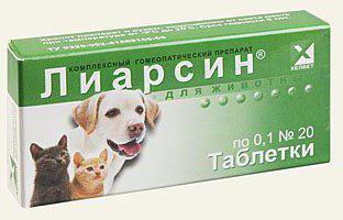 лиарсин для кошек цена