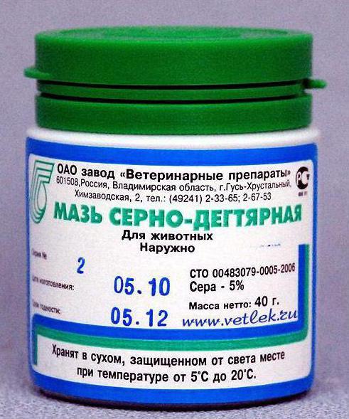 Мазь серно-дегтярная: инструкция по применению и отзывы :: SYL.ru
