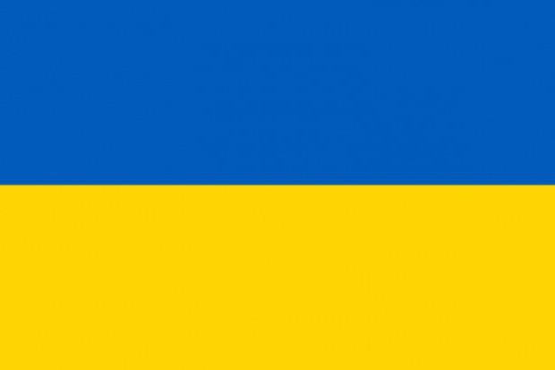 Как позвонить на украину с мтс