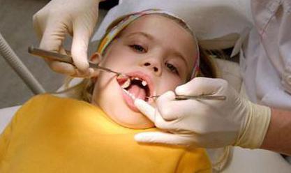 что делать после удаления зуба у ребенка