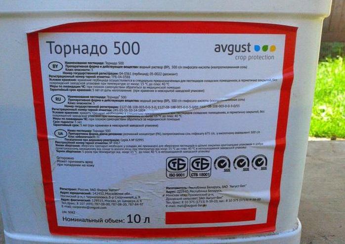 инструкция по использованию торнадо от сорняков - фото 8