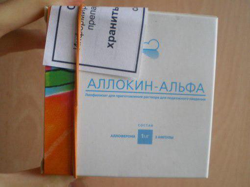 «Аллокин-Альфа»: отзывы