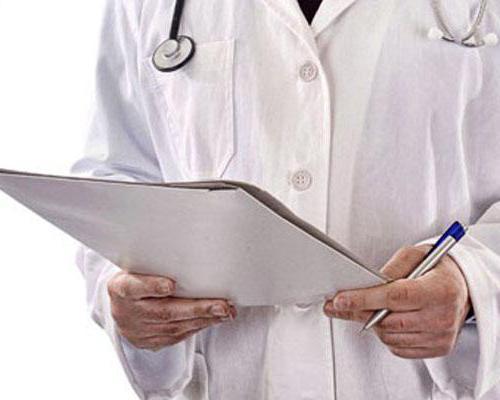 В какой больнице можно сделать аборт фото 363