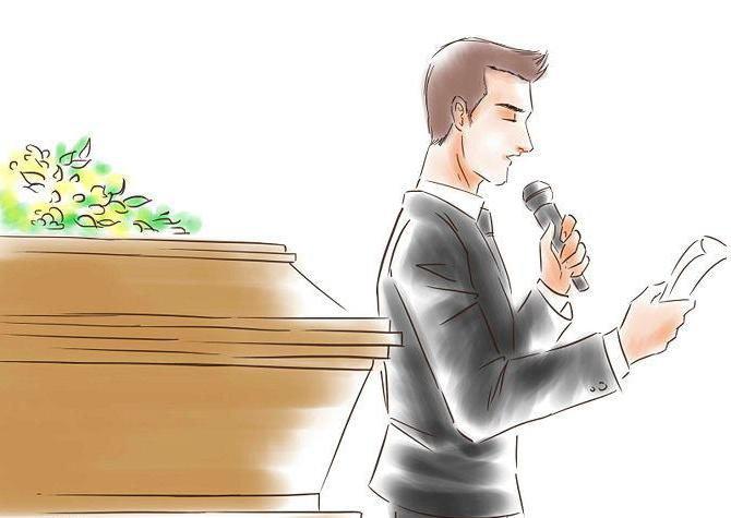 Траурная речь на похоронах текст - f
