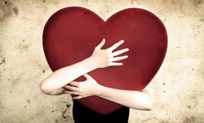 как завоевать сердце овна: