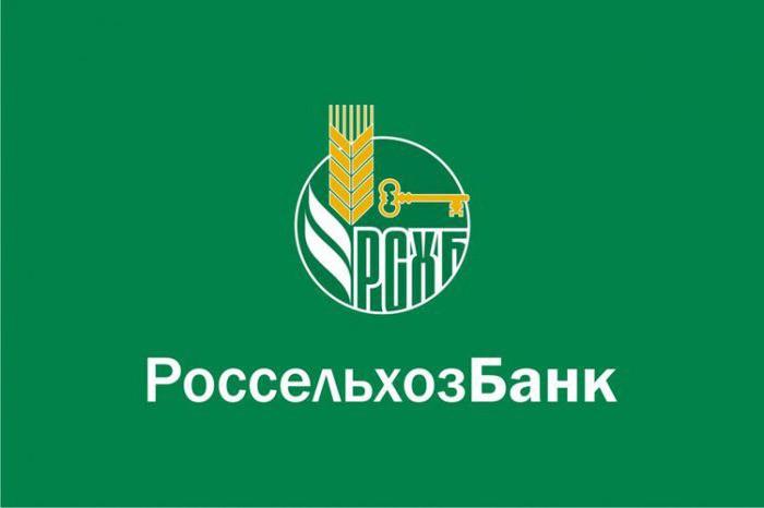Кредитные карты Россельхозбанка (виды, условия)
