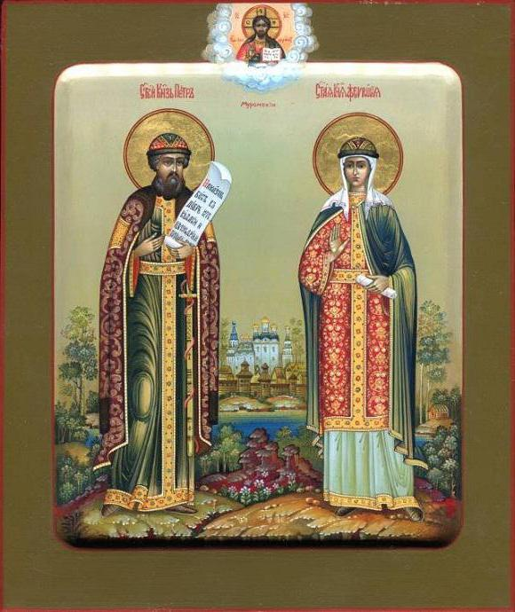 St. Peter and Fevronia Day