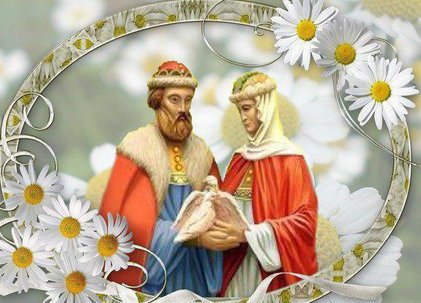 July 8, the day of Saints Peter and Fevronia