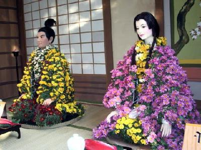 Fukurum doll