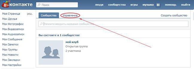 Общая информация о боте | ВКонтакте