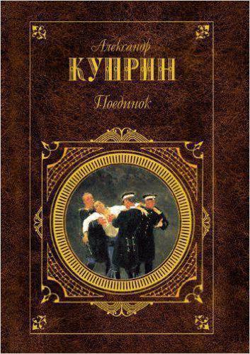 Читать новые книги про попаданцев российских авторов