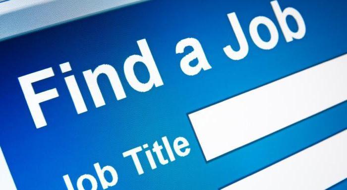 найти работу на дому без вложений