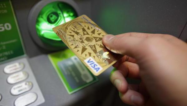 Как потратить бонусы сбербанка