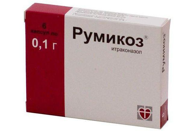 Таблетки Румикоз Инструкция По Применению Цена Отзывы - фото 4