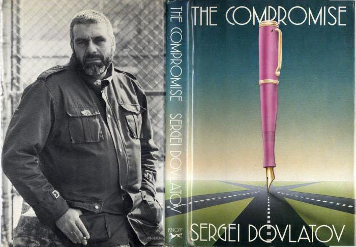 dovlatov compromise review