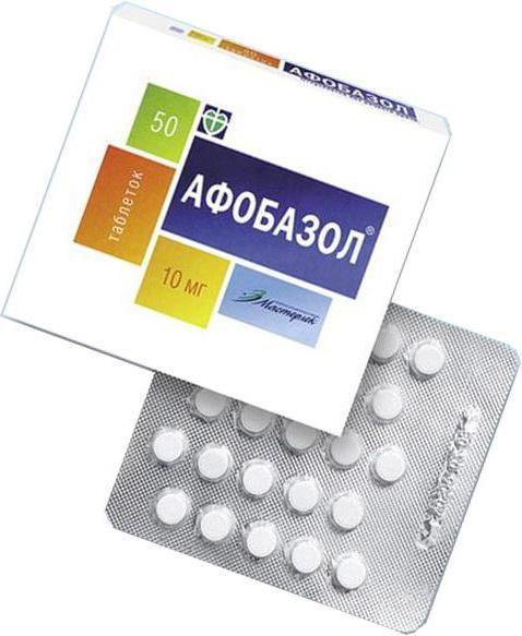 успокаивающие таблетки от нервов
