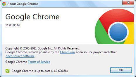 как обновить браузер хром до последней версии