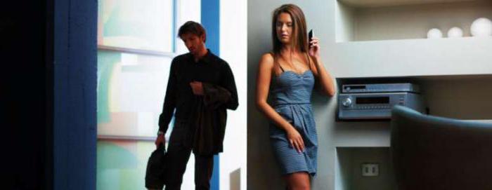Почему жены становятся блядями