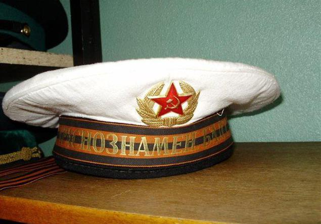 History of St. George Ribbon Vlasov