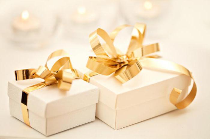 прикольный подарок на свадьбу
