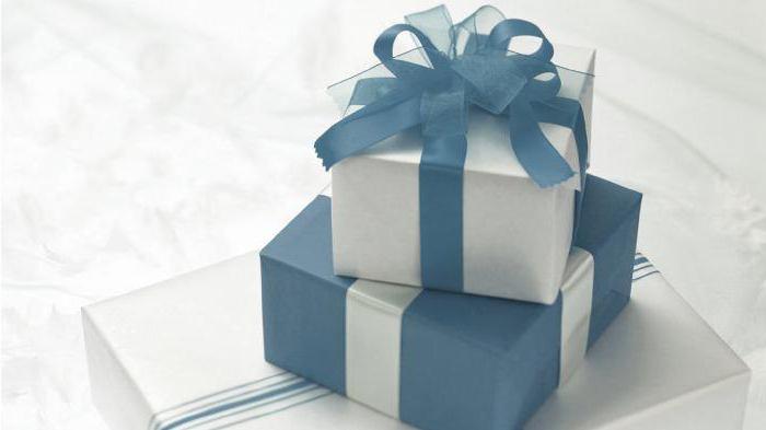 Красивые поздравления на свадьбу с вручением подарков