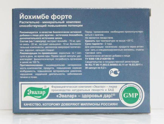 Магазин препараты повышения потенции