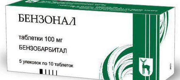 таблетки для мозга видео