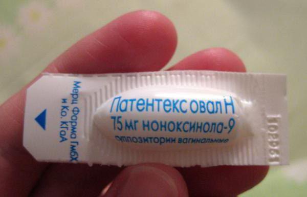 romazulan-zhelatinovie-plenki-vaginalnie