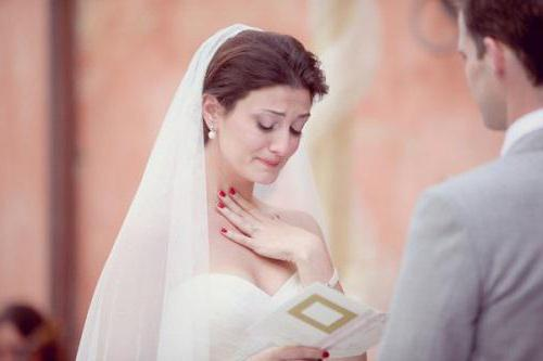 wedding vows for the bride and groom