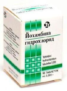 йохимбин гидрохлорид инструкция по применению - фото 2