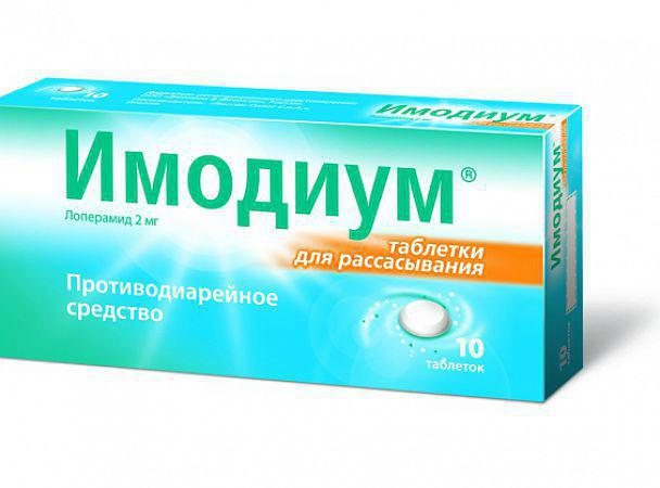 Таблетки Изопринозин инструкция по применению цена