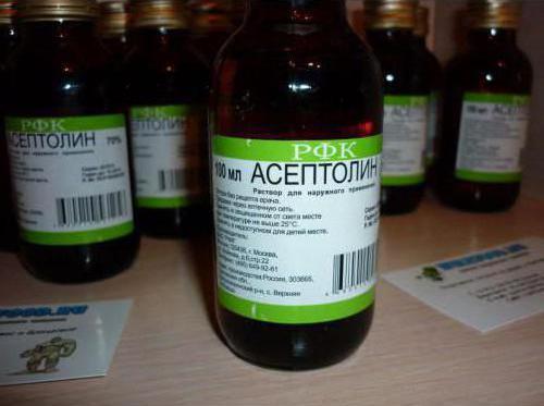асептолин инструкция состав - фото 6