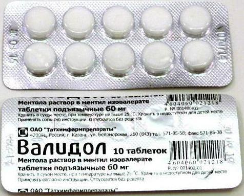 какое лекарство от паразитов в организме человека