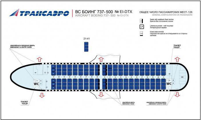боинг 737 500 схема салона