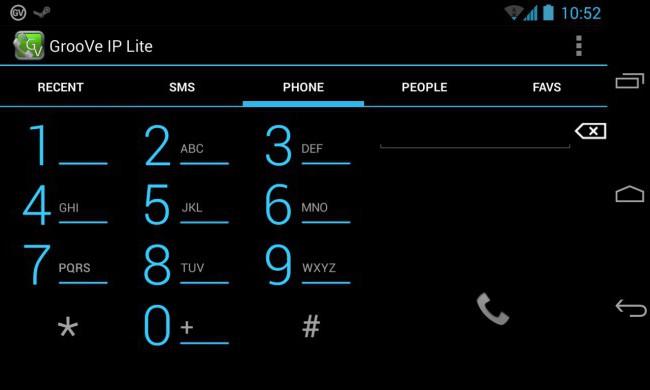 Звонки через Интернет бесплатно Позвонить с компьютера на