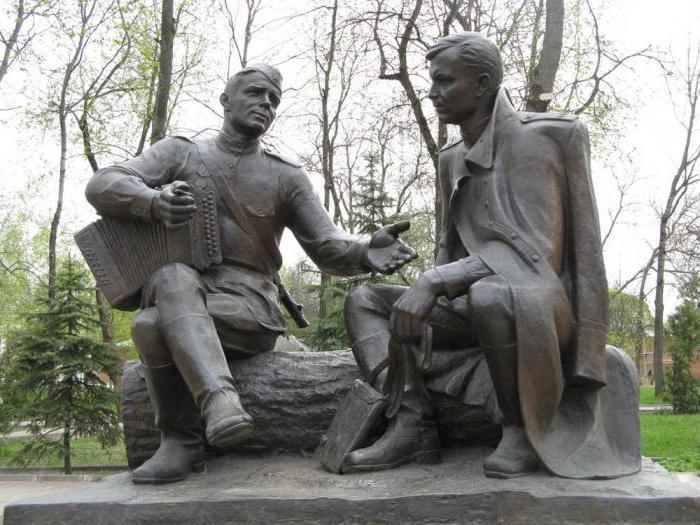 "Poem ""Vasily Terkin"""