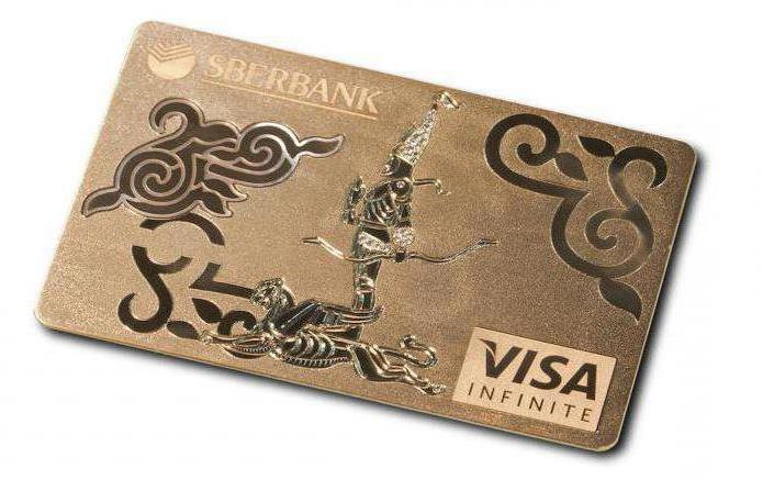 оплата процентов за пользование пластиковыми картами с бюджетных: