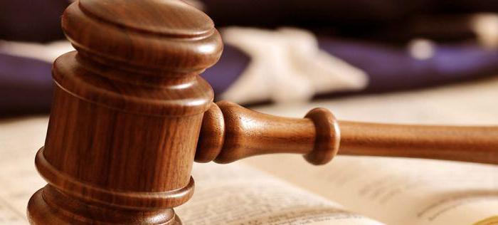 принципы и источники административного права