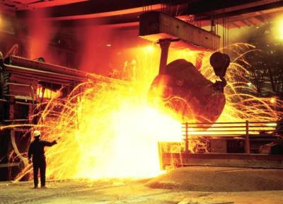 metallurgist days