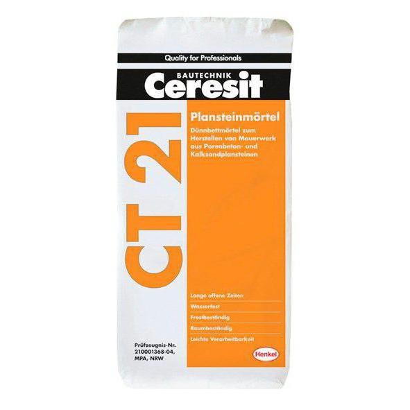 ceresit для газобетона